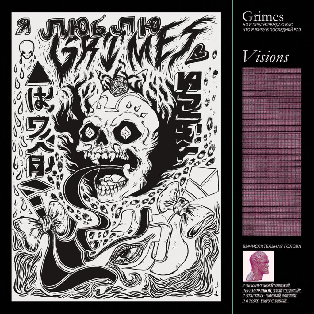 4. Grimes - Visions